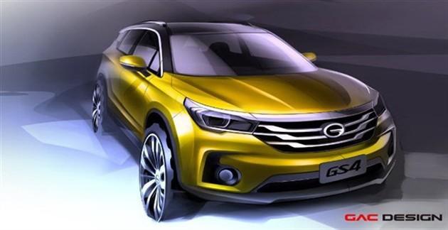 广汽传祺GS4预告图发布 2015北美车展首发