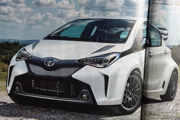 丰田将推新YARiS性能版 或搭载2.0T发动机