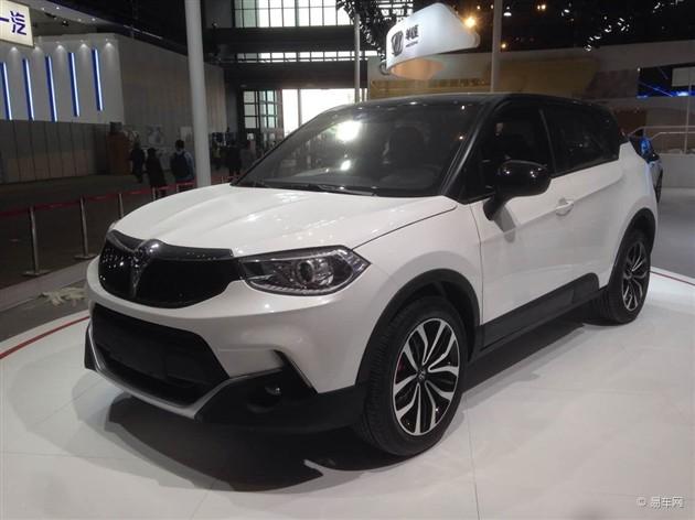 2015上海车展探馆 中华V3 小型SUV现身