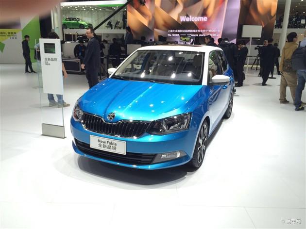 2015上海车展 斯柯达全新晶锐发布
