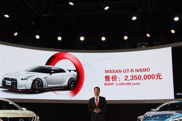 日产GT-R Nismo上市 售价235万元