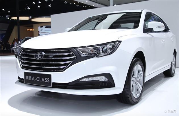 一汽奔腾A-CLASS华丽亮相2015上海车展