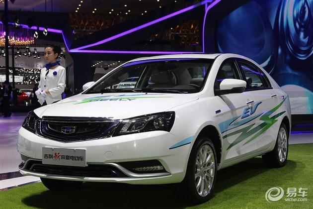 吉利新帝豪电动版车型或2015年内上市