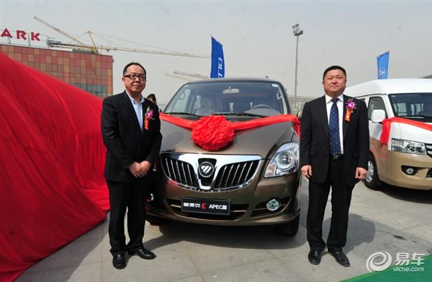 APEC蓝 福田商务汽车蒙派克E APEC版上市
