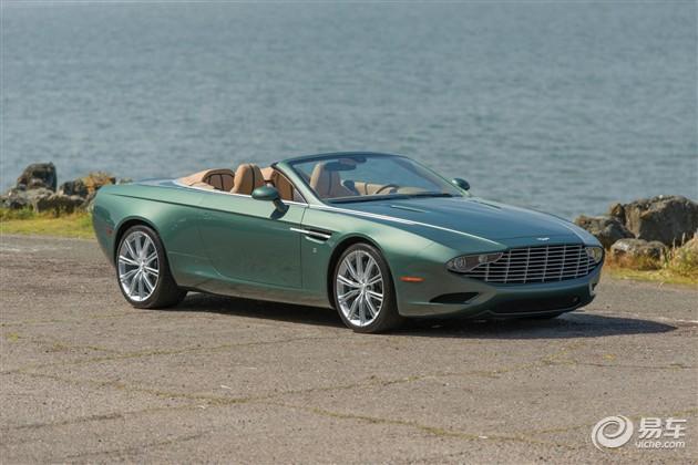 阿斯顿马丁特别定制版车型将被挂牌拍卖