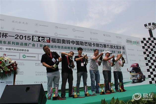 图雅诺杯中国轻卡勒芒赛 西安站群英逐鹿