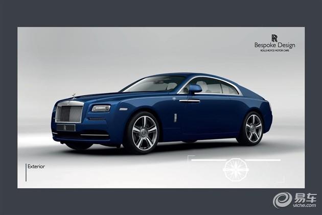 劳斯莱斯推魅影全新特别版车型 限量3台