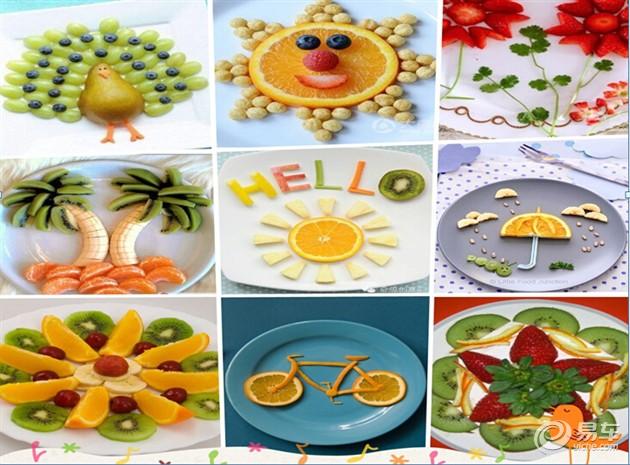 上海大众创意水果拼盘