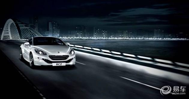 东风标致rcz 最惊艳的运动型硬顶跑车高清图片