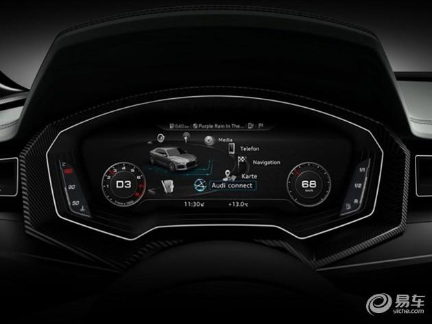 奥迪改款A3将于2016年上市 换液晶仪表盘