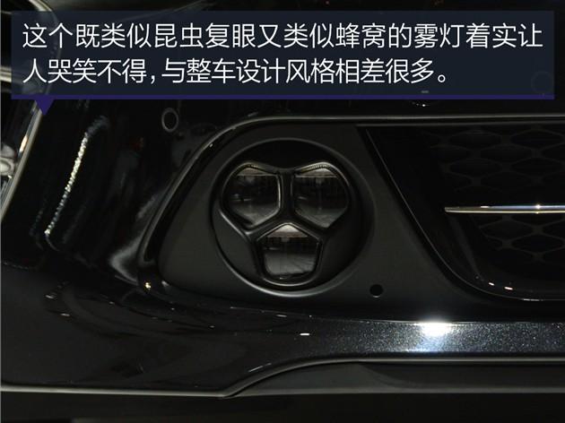 2015成都车展 全新起亚k5量产版图解