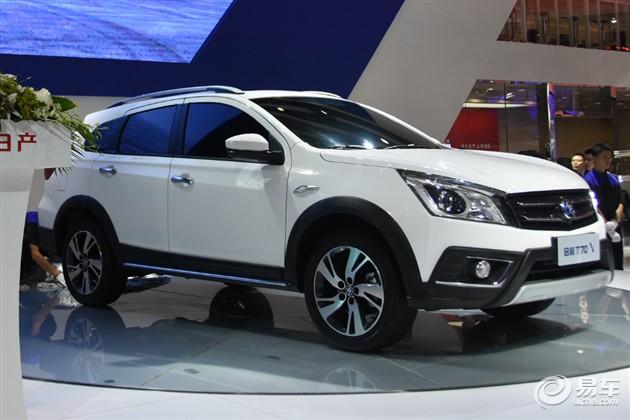 启辰T70X车型上市 售11.68万-13.38万元