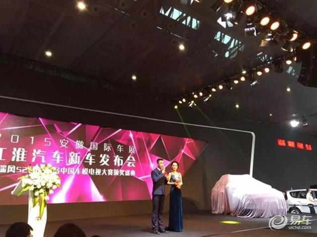 第二代瑞风S3携全国车模精英震撼安徽车展