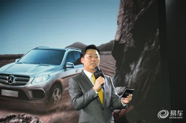 全方位提升 奔驰GLE SUV北京区域上市