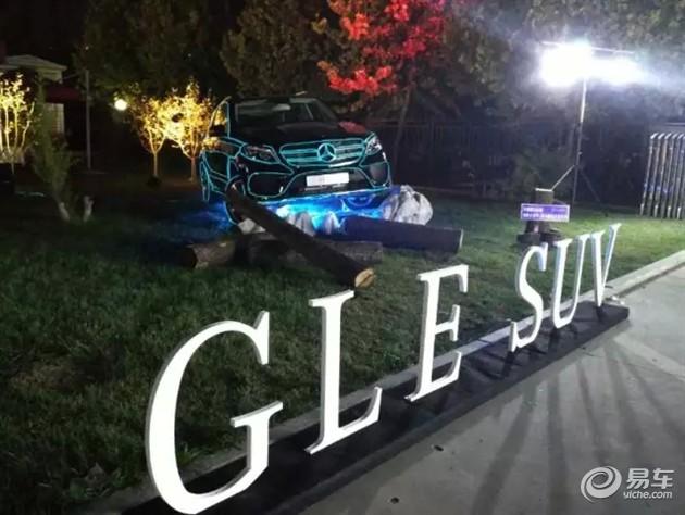 全领域 尽纵横 全新GLE SUV登临潍坊之星