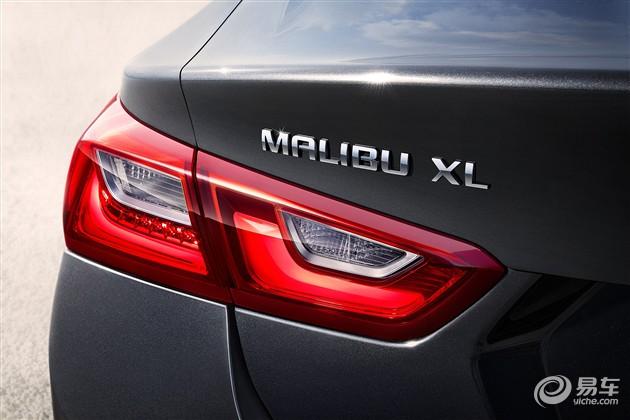 换代迈锐宝定名为迈锐宝XL 广州车展发布