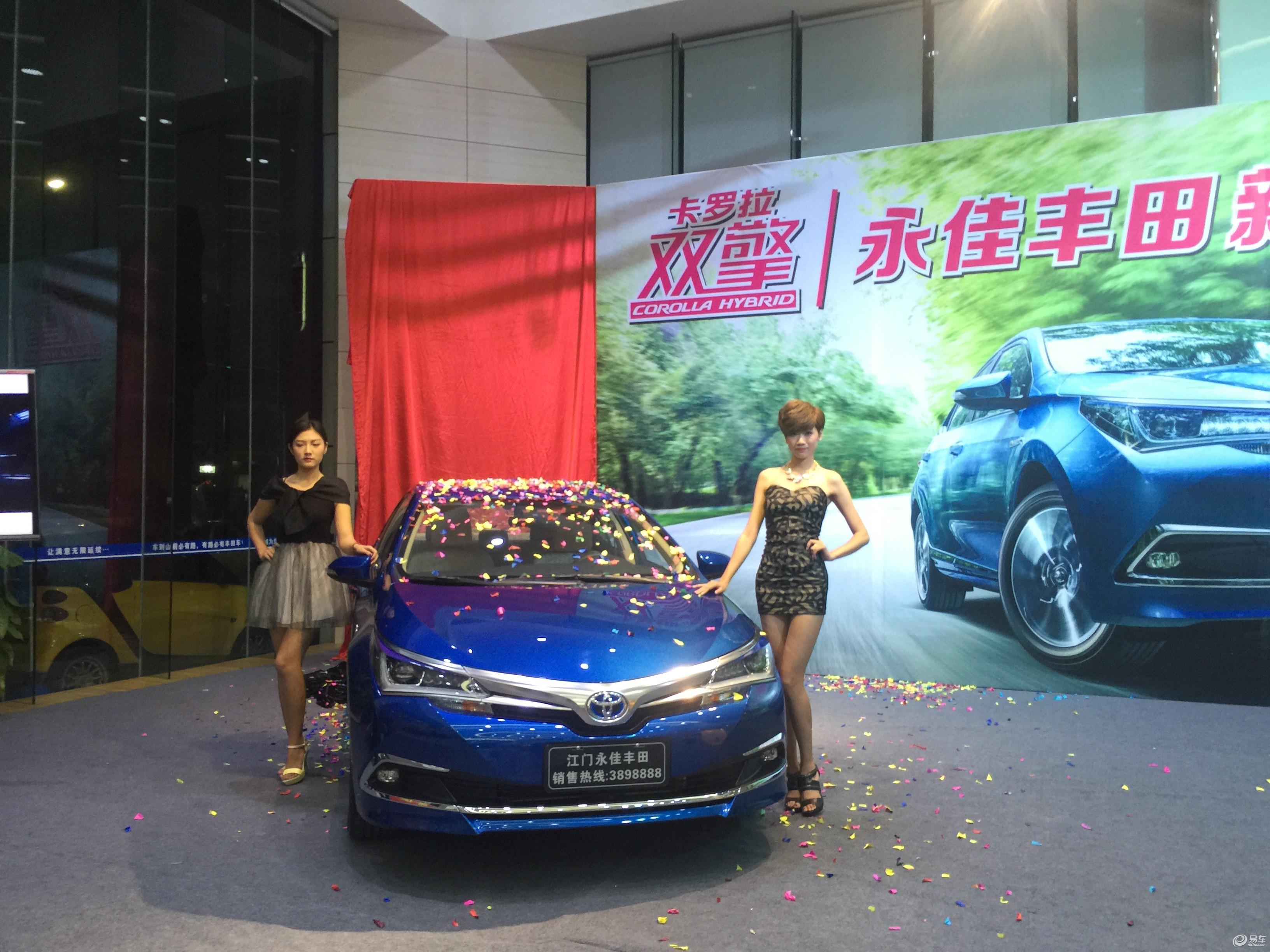 11月7日晚7:30,卡罗拉双擎江门永佳丰田新车上市发布会在展厅内盛大举行。此次上市的卡罗拉双擎共有先锋版、精英版、豪华版、旗舰版4款车型配置选择,价格区间为13.98万元-17.58万元。发布会上,逾百位客户朋友及江门主流媒体记者共同见证了这一历史时刻,COROLLA HYBRID卡罗拉双擎自此翻开了江门混合动力车型历史上崭新的一页。  活动现场数百位客户到场见证卡罗拉双擎耀目登场   江门永佳