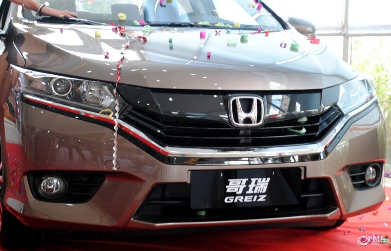 东风本田哥瑞龙岩新车举行发布圆满上市帝豪GS下侧护板图片