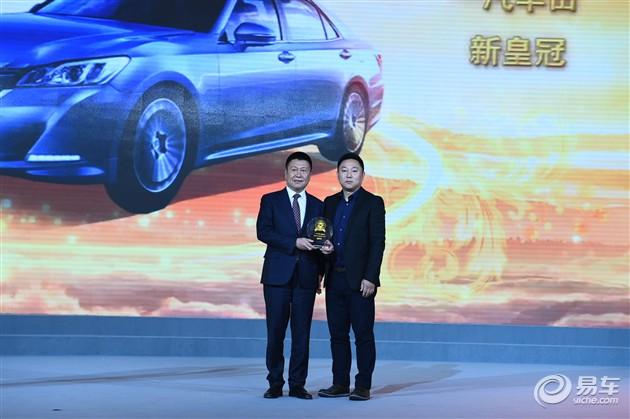 2016全国 年度十佳车 一汽丰田新皇冠高清图片
