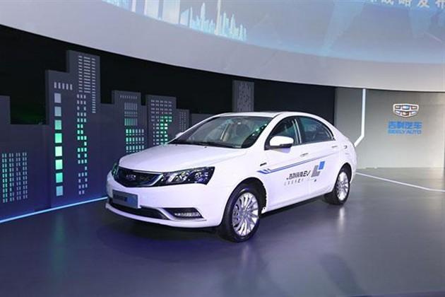 吉利启动全新新能源计划 帝豪EV同步上市