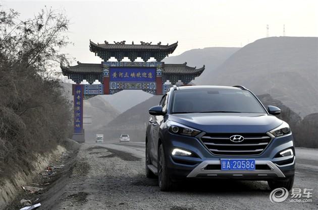 体验黄河三峡 全新途胜刘家峡试驾之旅