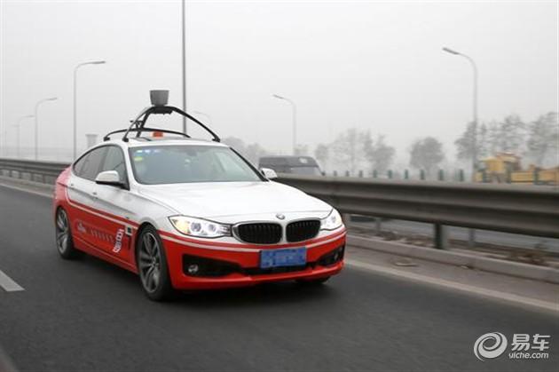 百度无人驾驶车路试成功 最高时速100公里