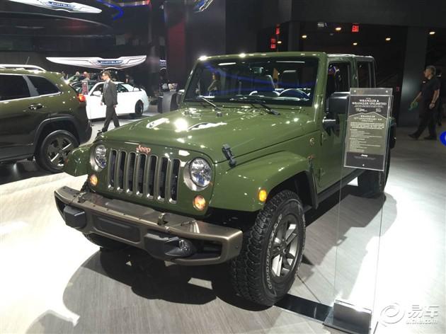 Jeep特别版车型集体亮相 均采用特殊涂装