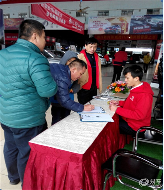 事业向前生活向上郑州日产新帅客湛江上市