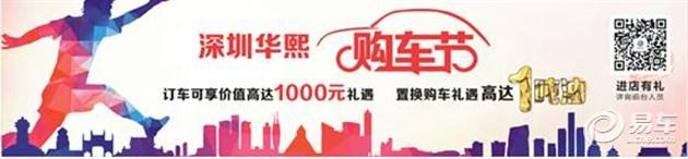 新途锐新征程深圳华熙首届欢乐购车节