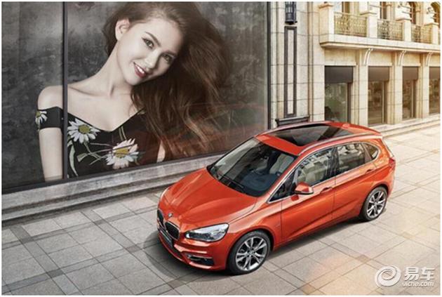 国产创新BMW 2系旅行车的生活态度