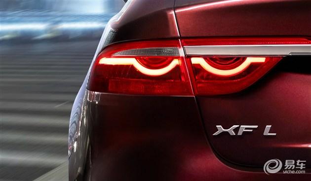 捷豹XF长轴距版预告图发布 北京车展首发