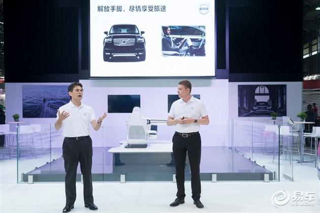 沃尔沃展示自动驾驶和远程控制黑科技