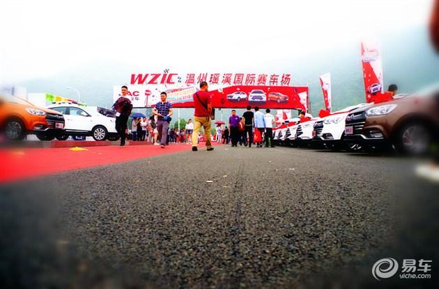 江淮瑞风SUV超级嘉年华温州站重磅来袭