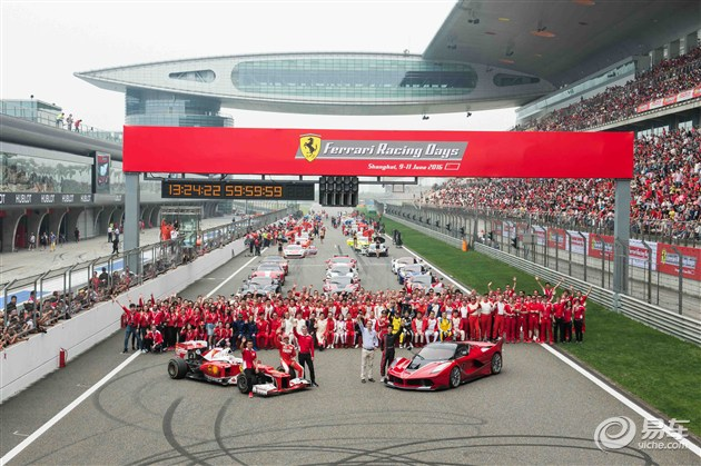 2016法拉利赛道嘉年华重返上海国际赛车场