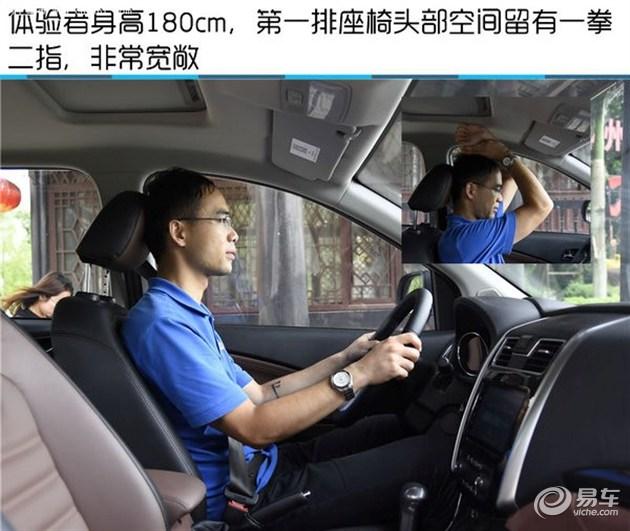 烟台万达试驾东风风行7座SUV风行SX6高清图片