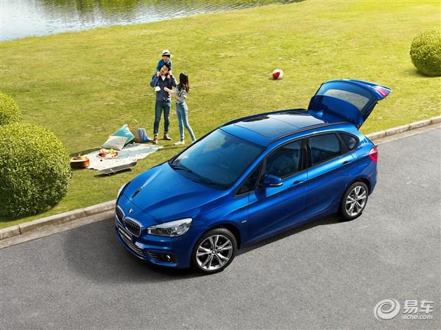 宁海宝信创新BMW2系 首付4.8万/月供499起