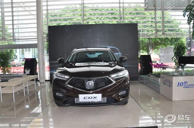 广汽Acura讴歌CDX光芒上市 全球首发盛典高清图片
