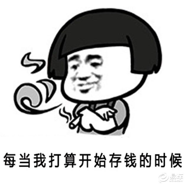 人生苦短,昊翔东风风神君推荐买车!