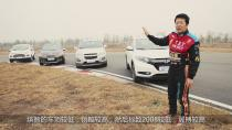 中谷明彦对比评测四款热门小型SUV 下