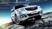 2015款海马S7强势来袭 新增1.8T车型