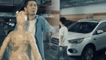 《套路》新福特翼虎汽车电影预告片