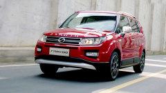 2015款广汽中兴GX3 起售价6.38万元