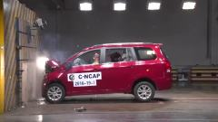 C-NCAP碰撞测试 华晨金杯750仅获2星