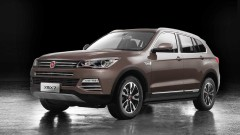 汉腾X7欧派大SUV上市 7.98万元起售
