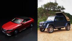 迈巴赫G650 Landaulet对比S650敞篷车