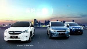 2017款比亚迪秦EV300 携49项升级上市