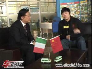 南京依维柯 同步科技