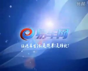 09广州车展吉利中国龙