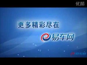 中兴汽车展台无限V7