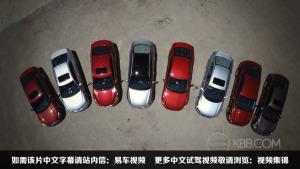 2014年8款热门中级车